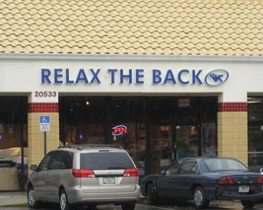 Ergonomic Furniture Pain Relief Store In Aventura Fl Relax The Back